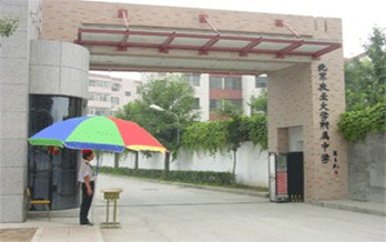 农业中学jpg大全 农业中学2016 重庆市农业学校