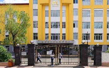 哈尔滨市第五十三中学