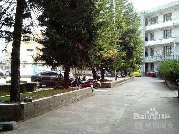 黔西南职业技术学院