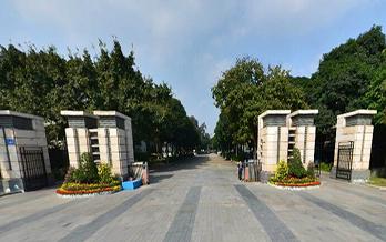 华南理工大学(五山校区)