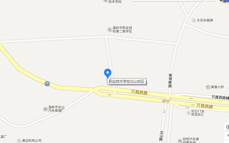 温岭市职业技术学校北山校区