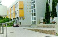 青岛第53中学