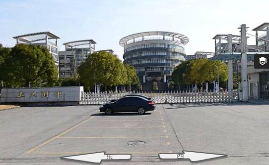 上海大学附属中学
