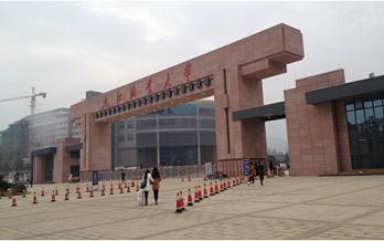九江职业大学新校区技师学院