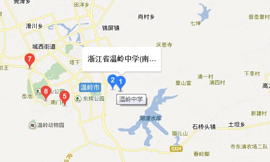 浙江温岭中学