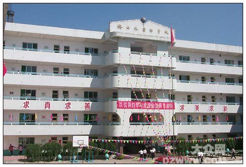 济南外国语学校(初中部)