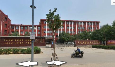 太原市综合高级中学校
