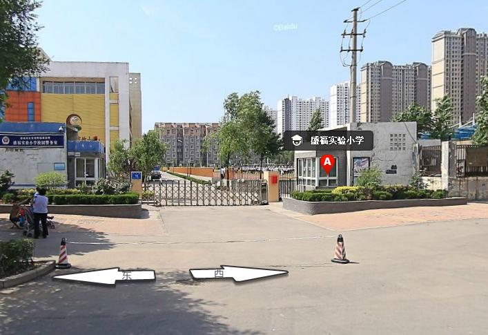 济南市盛福实验小学