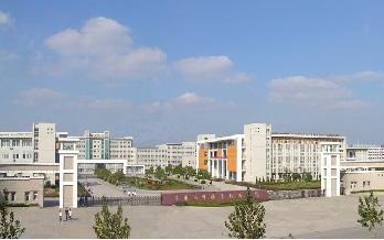 芜湖商贸学院