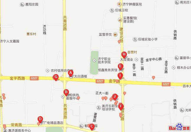 济宁市第十五中学东校区