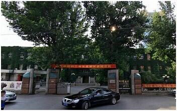 沈阳市同泽高级中学女中部