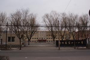 锦州市第十八中学