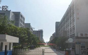 广州现代信息工程职业技术学院(北校区)