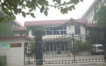北京市同仁中学