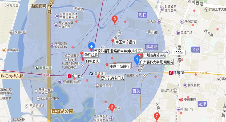 广州市荔湾区校区初中高级中学(中八外语)杭四中职业图片