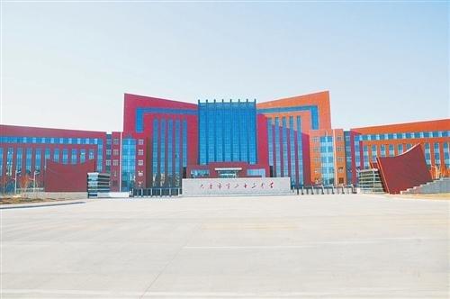 大庆市第二十三中学