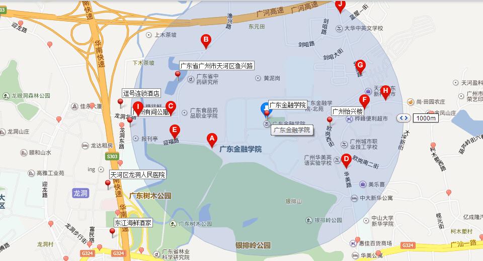 湖北医药学院手绘地图