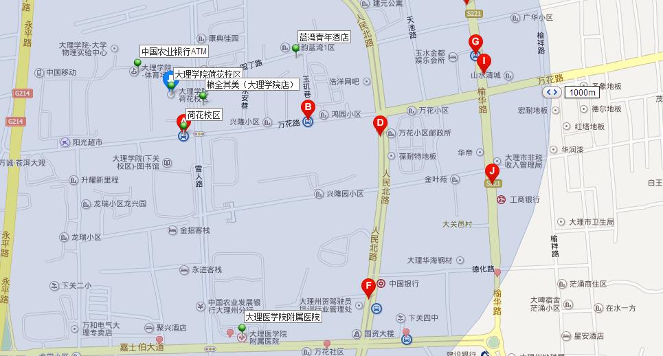 大理学院(下关校区)考点地图