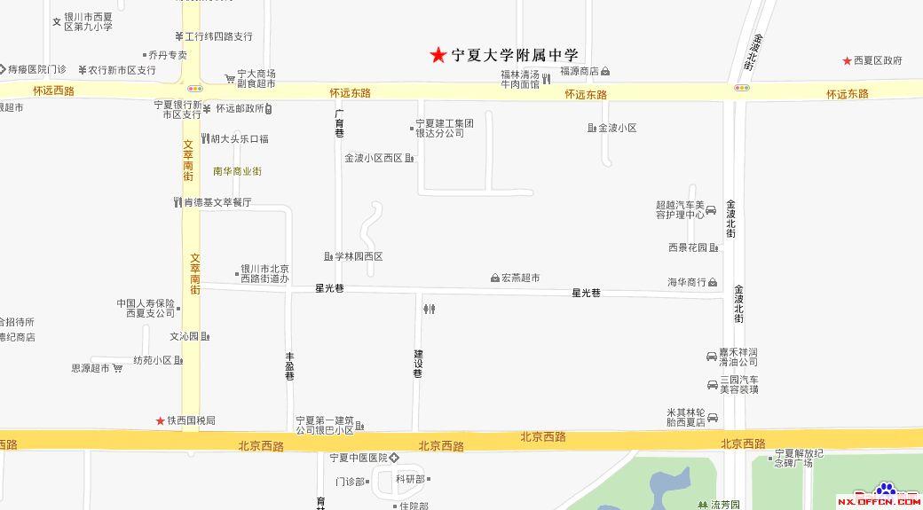 地 址:银川市兴庆区解放西街32号虹桥大酒店行政楼1-3层 乘 车:1路