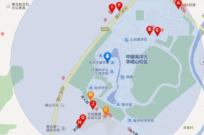 中国海洋大学崂山校区