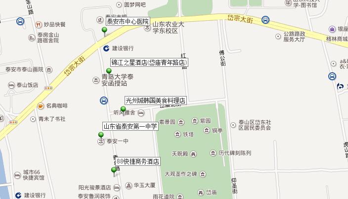 山东省泰安第一中学图片