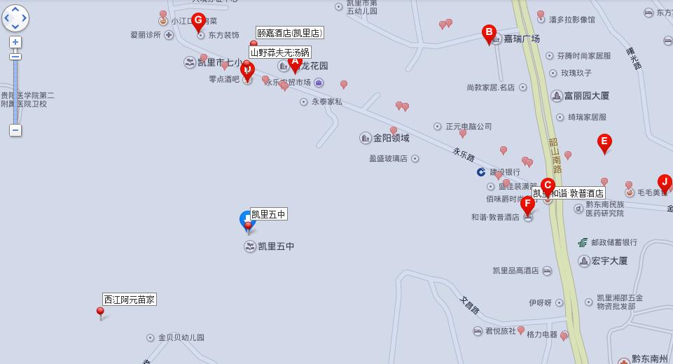 鞍山市五中地图
