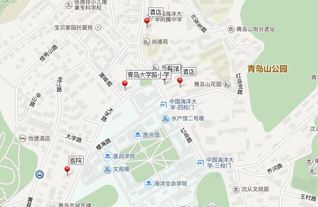 青岛大学路小学