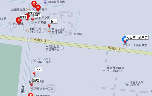 塔里木高级中学考点地图