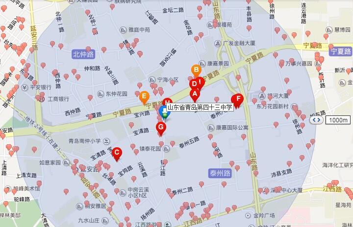 青岛第43中学 - 六合彩资料(www.cdsmst.com)