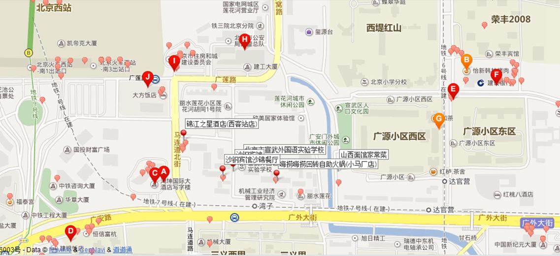 周边美食 嗨捞嗨捞回转自助火锅(小马厂店)北京市海淀区莲花池东路